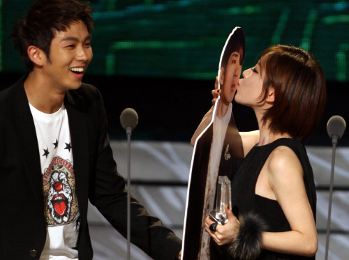 Doojoon and gayoon dating advice